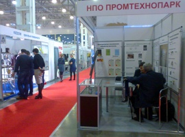 Выставка ExpoCoating, 23 октября 2018