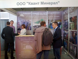 Компания «Квант Минерал» на выставке ExpoCoating, 23 октября 2019